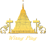 WP-Thai Logo